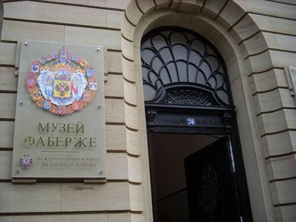 Музей фаберже в санкт-петербурге - время работы, цена билета, история