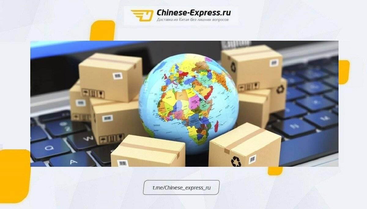 Как начать бизнес с китаем - первые шаги