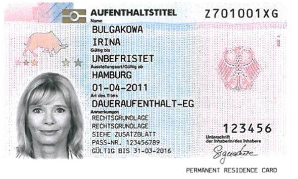Вид на жительство в германии: как получить в 2021 году
