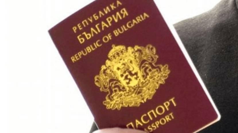 Как получить гражданство болгарии гражданину россии?