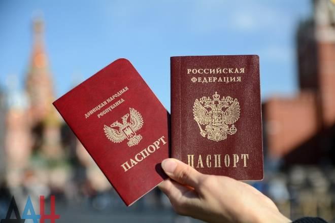 Двойное гражданство и второе гражданство: в чем разница и какие отличия - immigrant invest