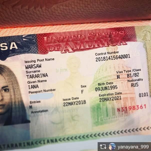 Оформление визы в США через Польшу в 2021 году