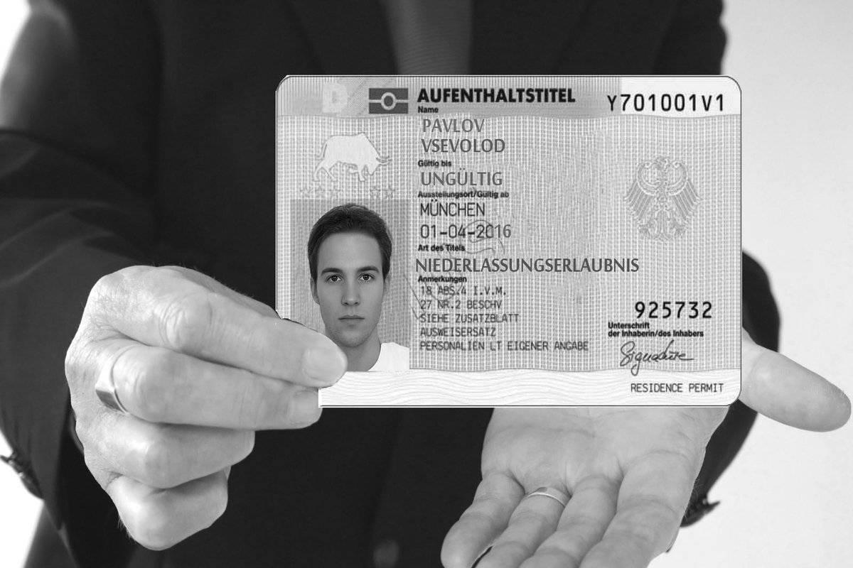 Вид на жительство в германии для россиян, необходимые документы