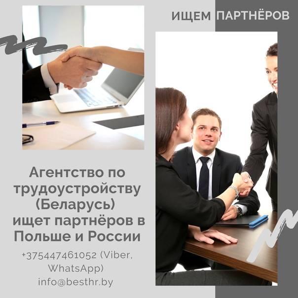 «зарплата здесь действительно растет». жизнь в польше глазами белоруски