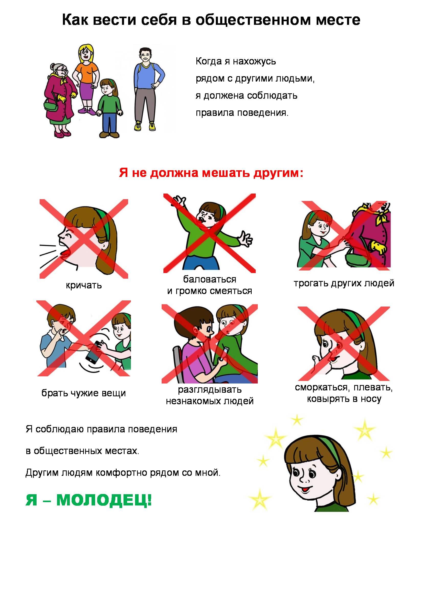 Кодекс поведения туристов за границей. правила поведения для россиян от мид рф   informatio.ru