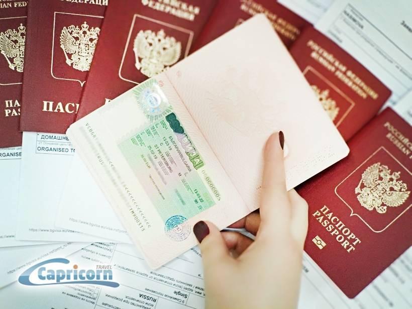 Виза «д» в болгарию для россиян пенсионеров в 2021 году: процедура оформления