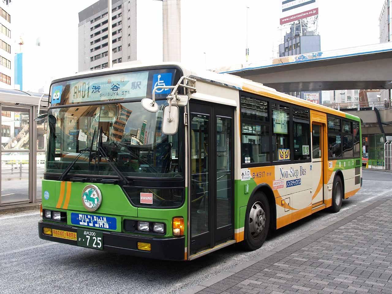 Характерные черты развития транспорта в японии. транспортный комплекс японии. воздушный транспорт в японии