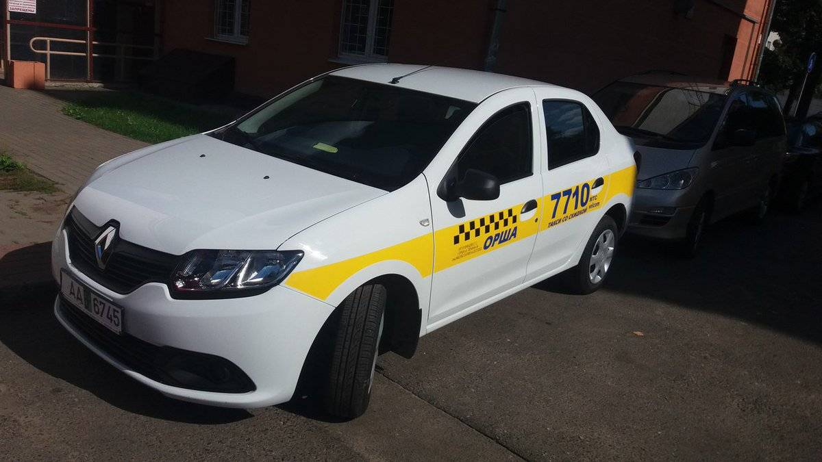 Подбираем и заказываем такси из аэропорта риги