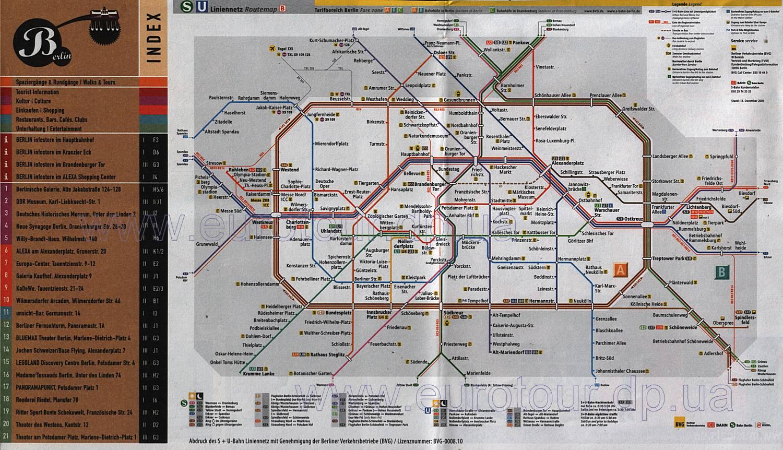 Берлин - мюнхен  - где остановиться по дороге? - советы, вопросы и ответы путешественникам на трипстере