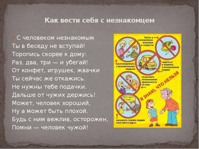 Как вести себя в обществе: основные правила этикета на все случаи жизни