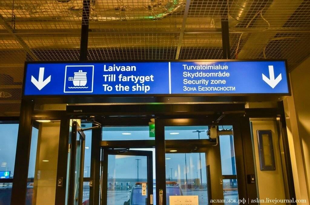 Как найти работу в финляндии в 2021 году