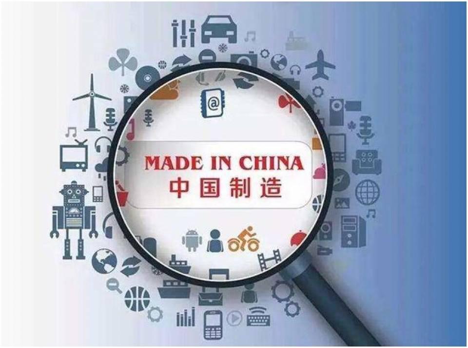 Поиск товаров в Китайской Народной Республике