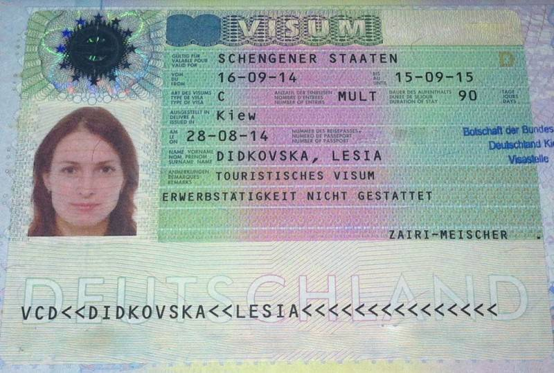 Студенческая визу в германию в 2021 году: как получить, документы, стоимость