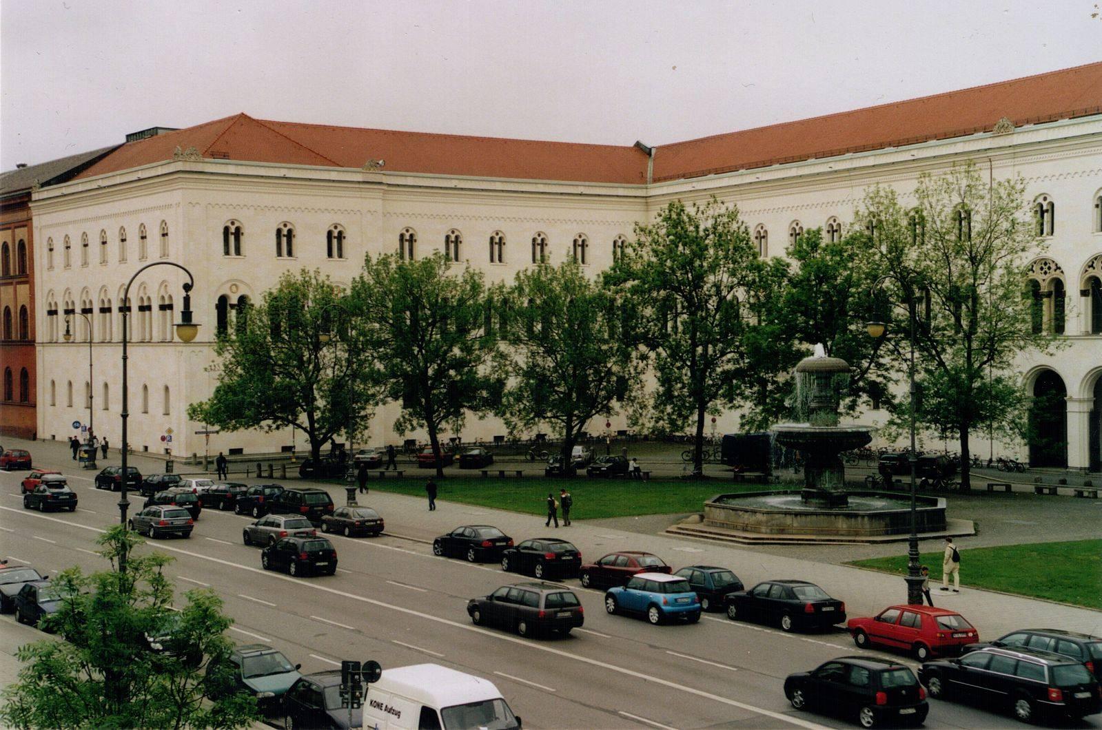 Мюнхенский университет им. людвига-максимилиана (ludwig-maximilians-universität münchen)