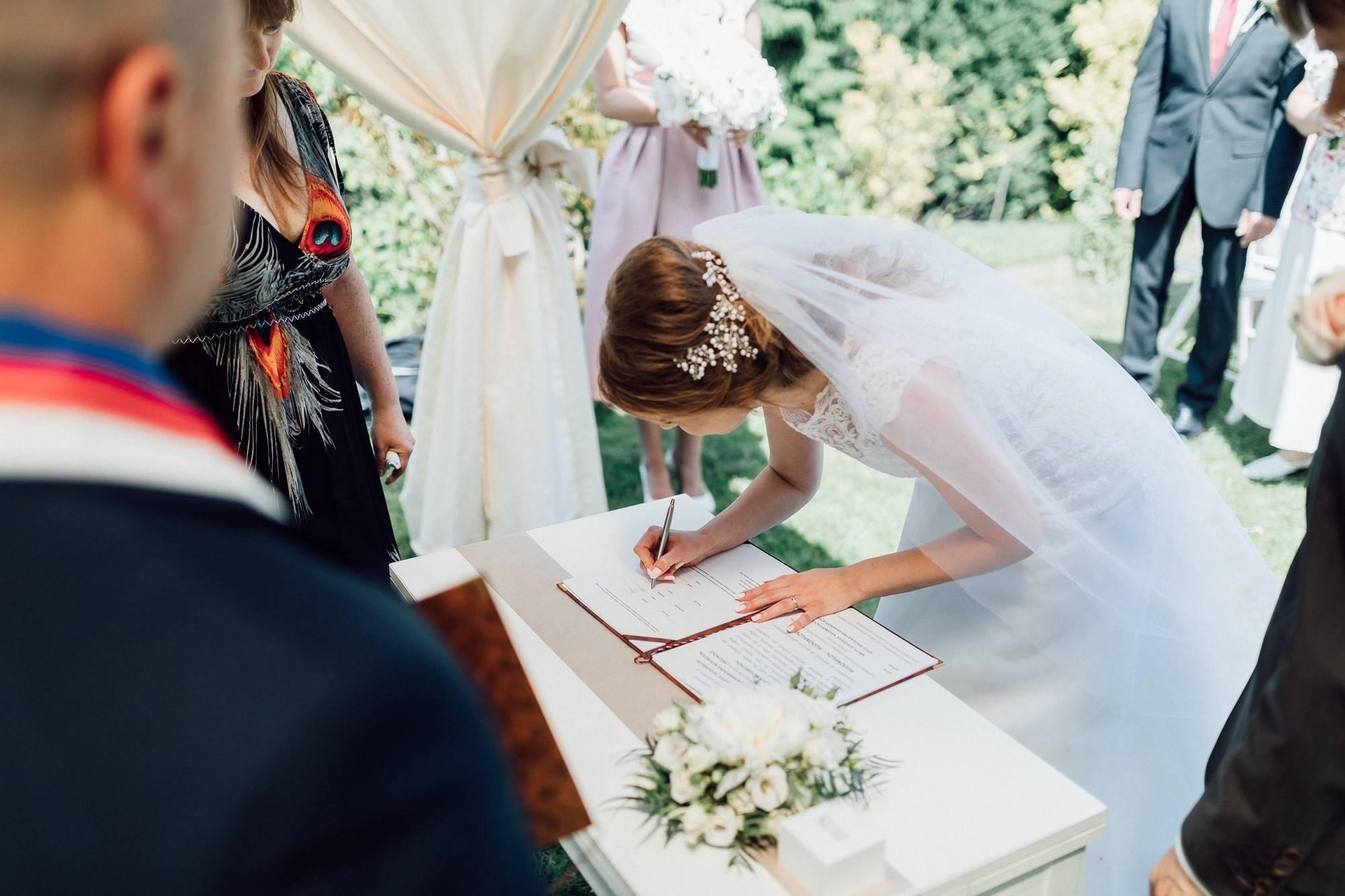 Еврейские свадебные торжества, обряды и традиции