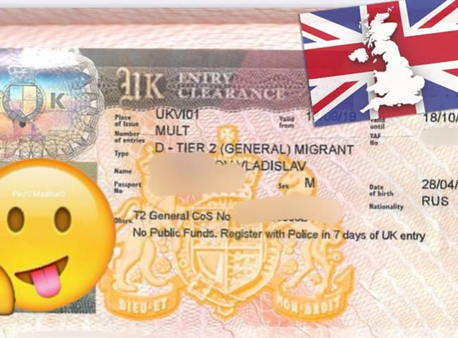 Профессиональная и бизнес иммиграция в великобританию из россии в 2021 году