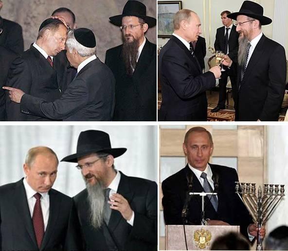 Еврейские корни: как их найти, как подтвердить и доказать