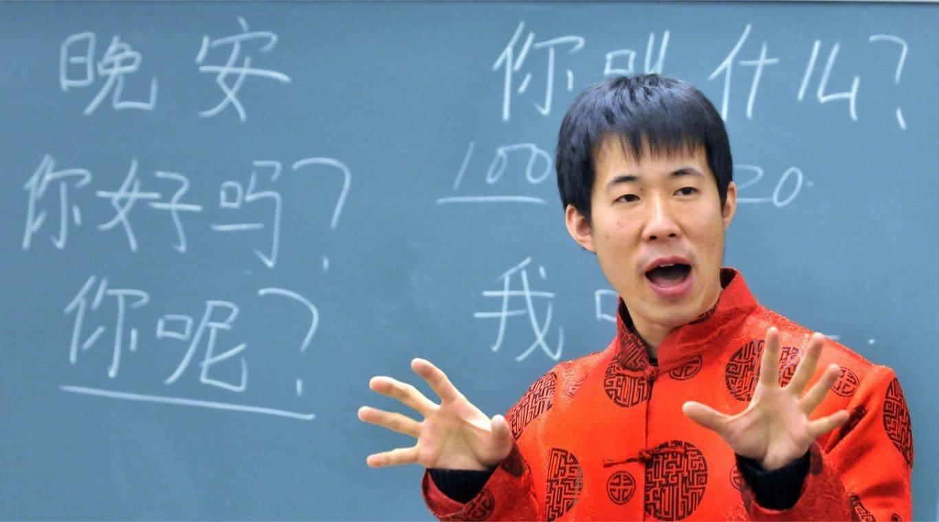 Китайский язык для начинающих с нуля - возможно ли быстро изучить?