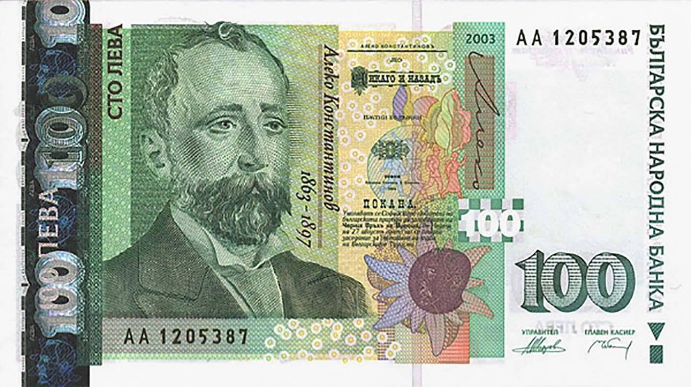 118 долларов сша (usd) в болгарских львах (bgn) на сегодня, сколько стоят сто восемнадцать долларов сша