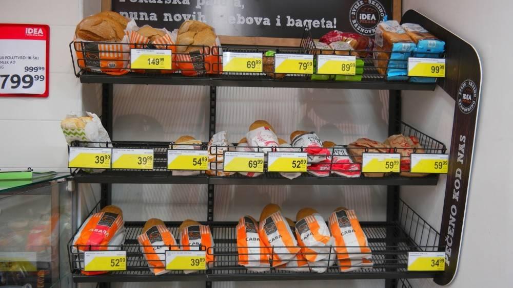 Цены в сербии, белграде на продукты, транспорт, аренду жилья
