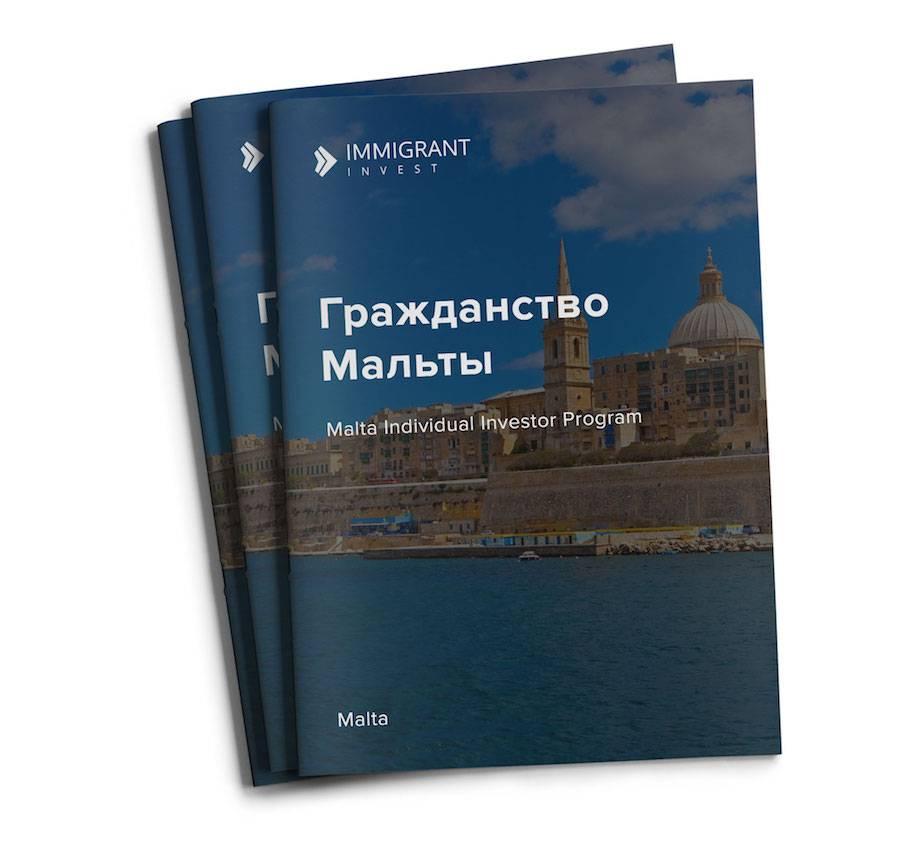 Иммиграция в черногорию в 2021 году: переезд на пмж, отзывы