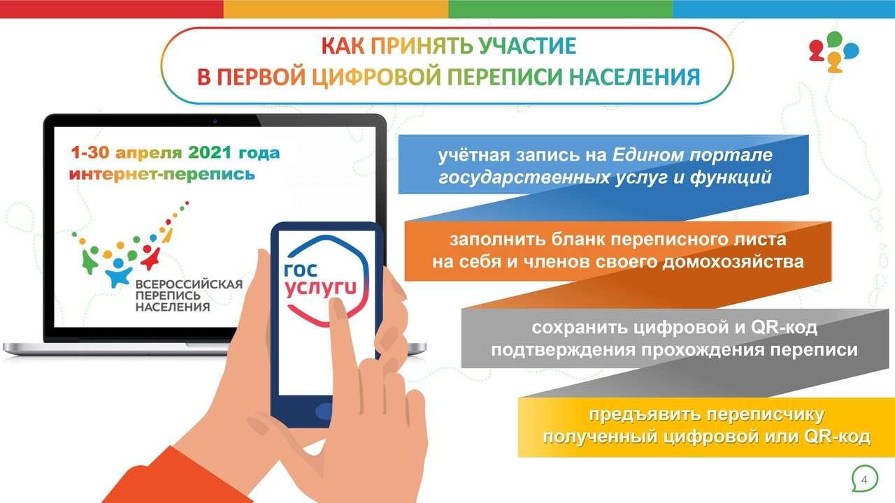Работа в эстонии для русских и украинцев в 2021 году