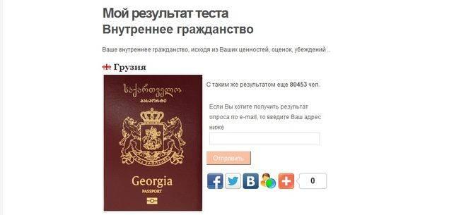 Получение немецкого гражданства в 2021 году, требования, стоимость, документы