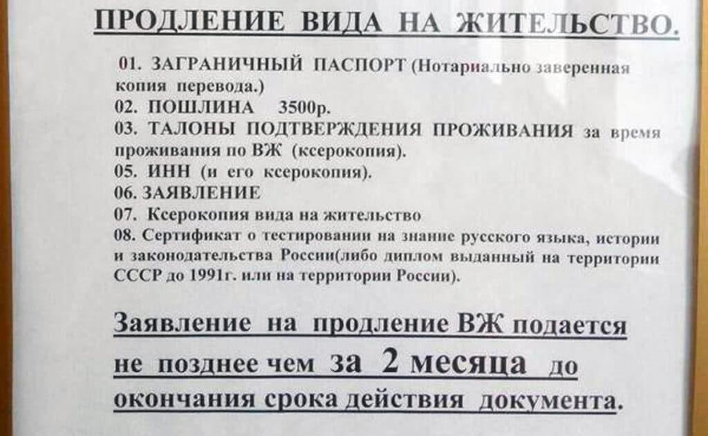 Постоянный вид на жительство в болгарии (пмж) и разрешение на долговременное пребывание (двж)