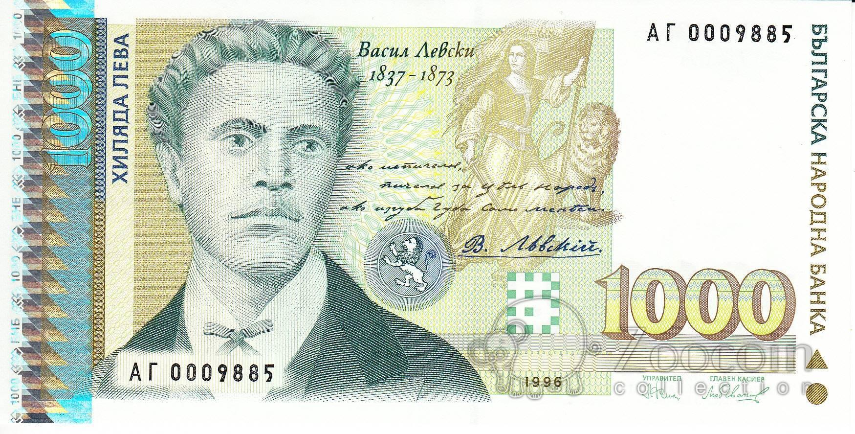 Валюта болгарии, обмен валют. курс лева к рублю и грн