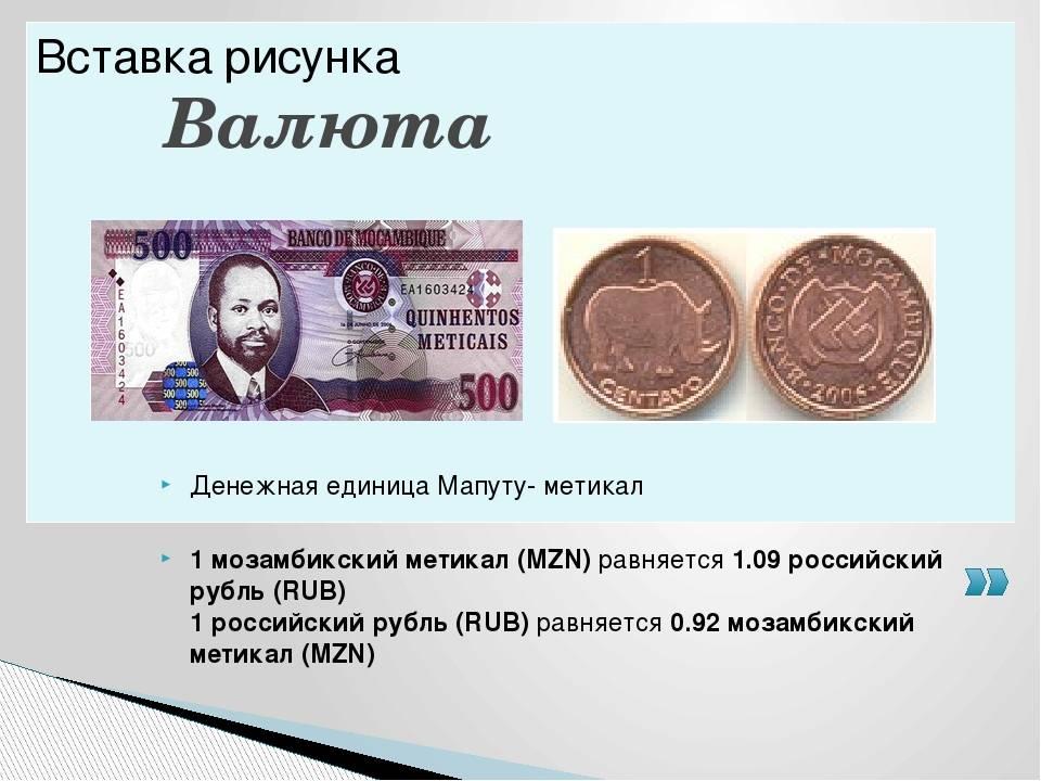 Едем на кипр: какую валюту брать