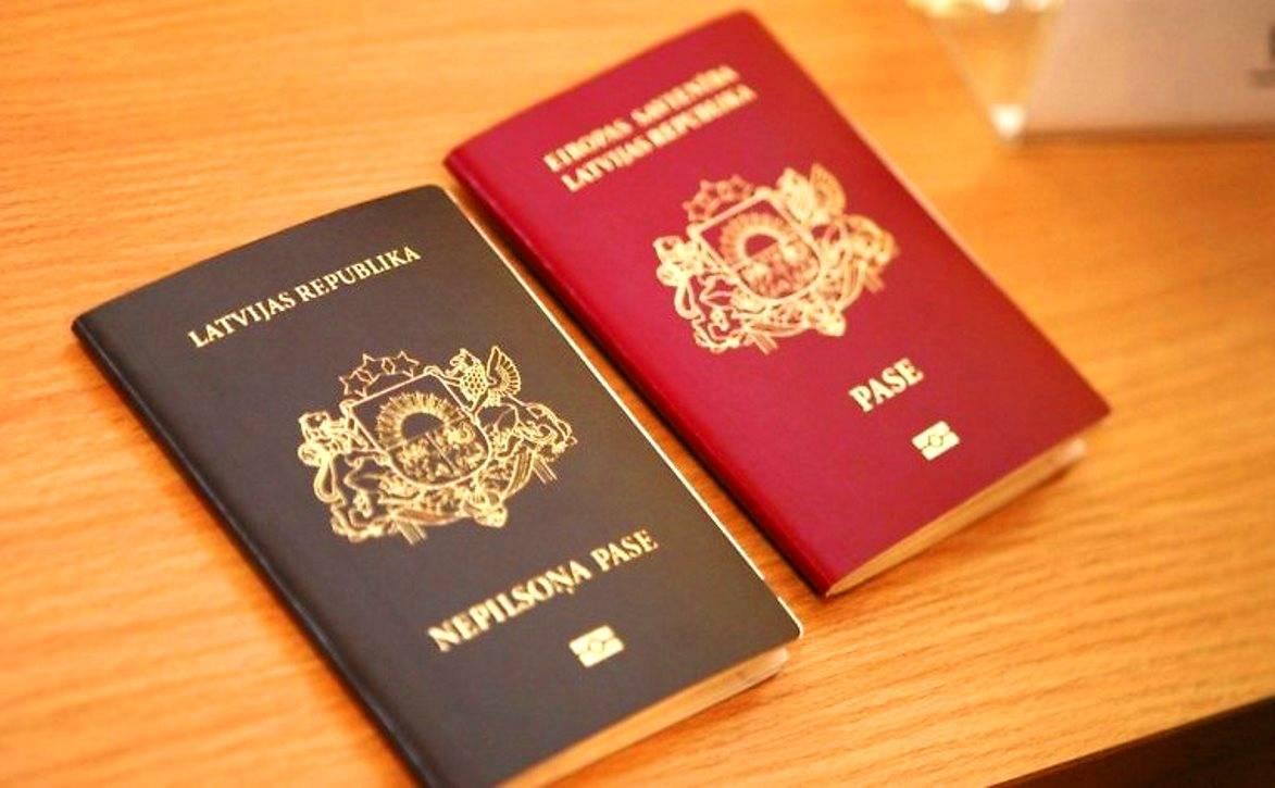 Получение гражданства латвии в 2021 году, что нужно, цена, документы | provizu.ru