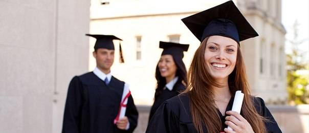 Стипендии для учёбы в европе
