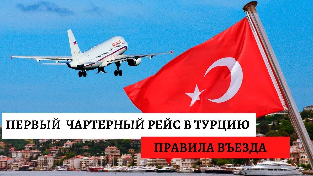 Турцию можно исключить из списка стран, куда можно поехать отдыхать летом 2021
