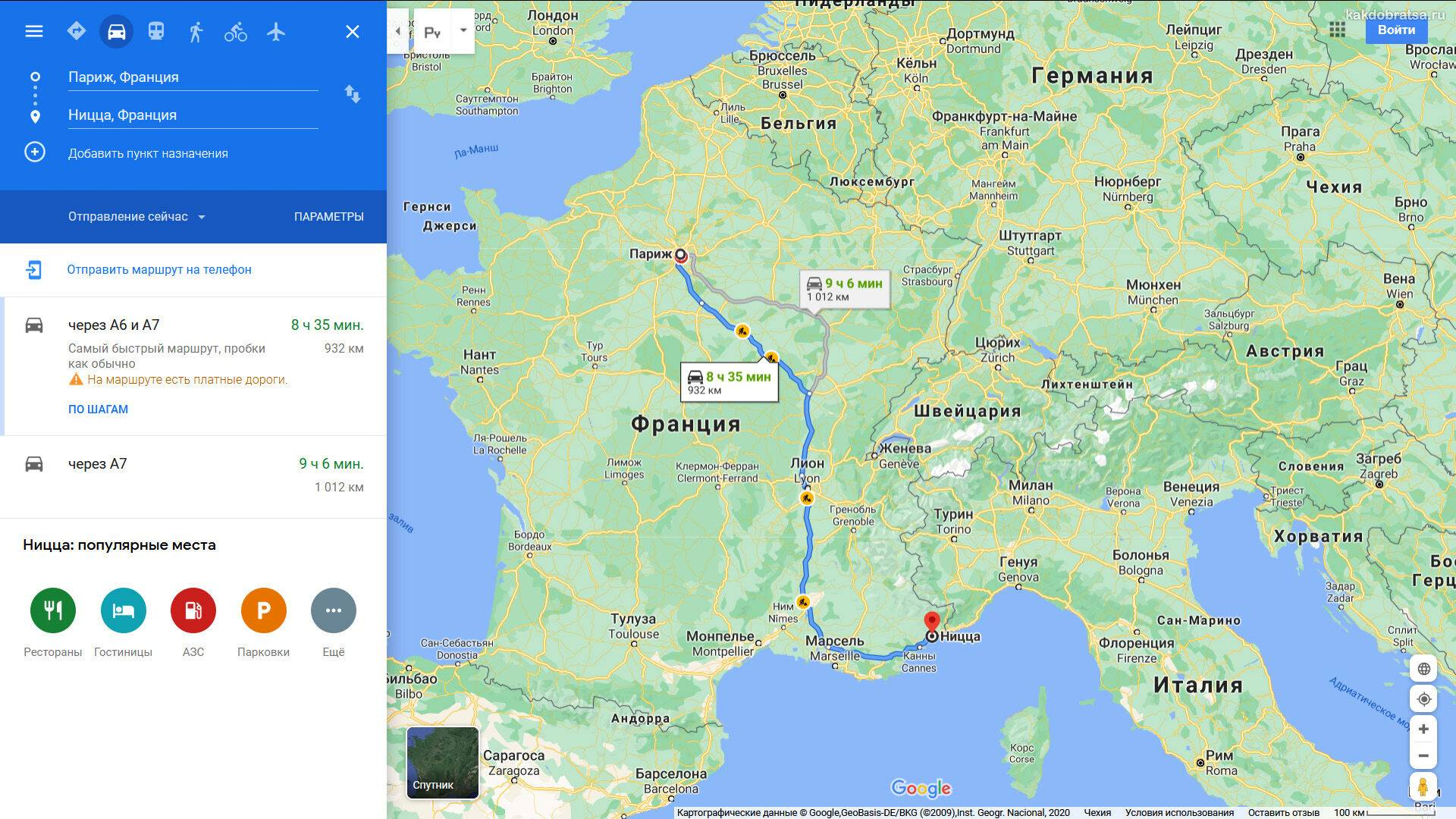Как добраться из ниццы в барселону или наоборот? | поездка во францию