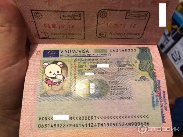 Шенгенская виза в германию 2021 самостоятельно. документы, образец заполнения анкеты на туристер.ру