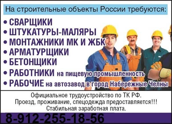 Как найти работу в гданьске: востребованные вакансии