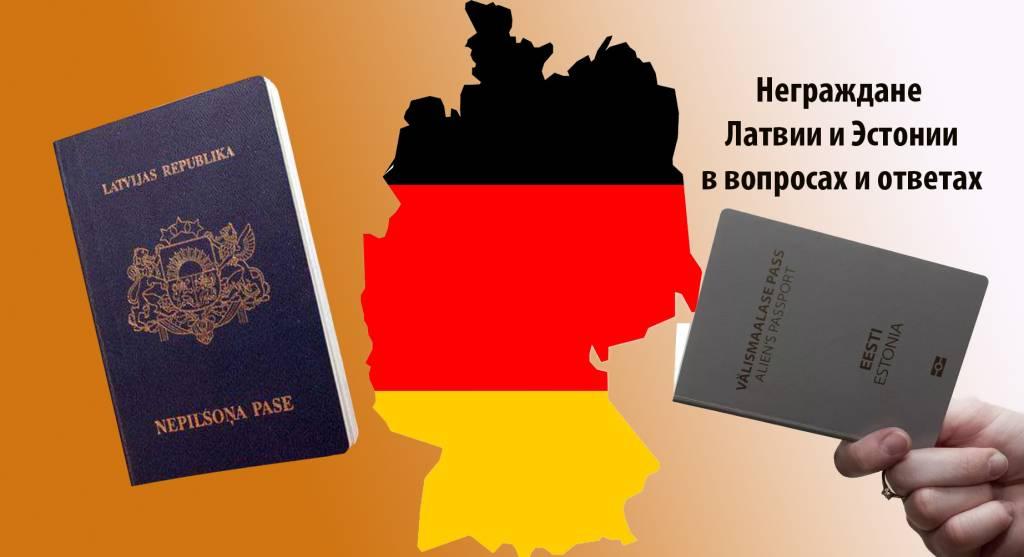 Виды и категории виз | pilsonības un migrācijas lietu pārvalde