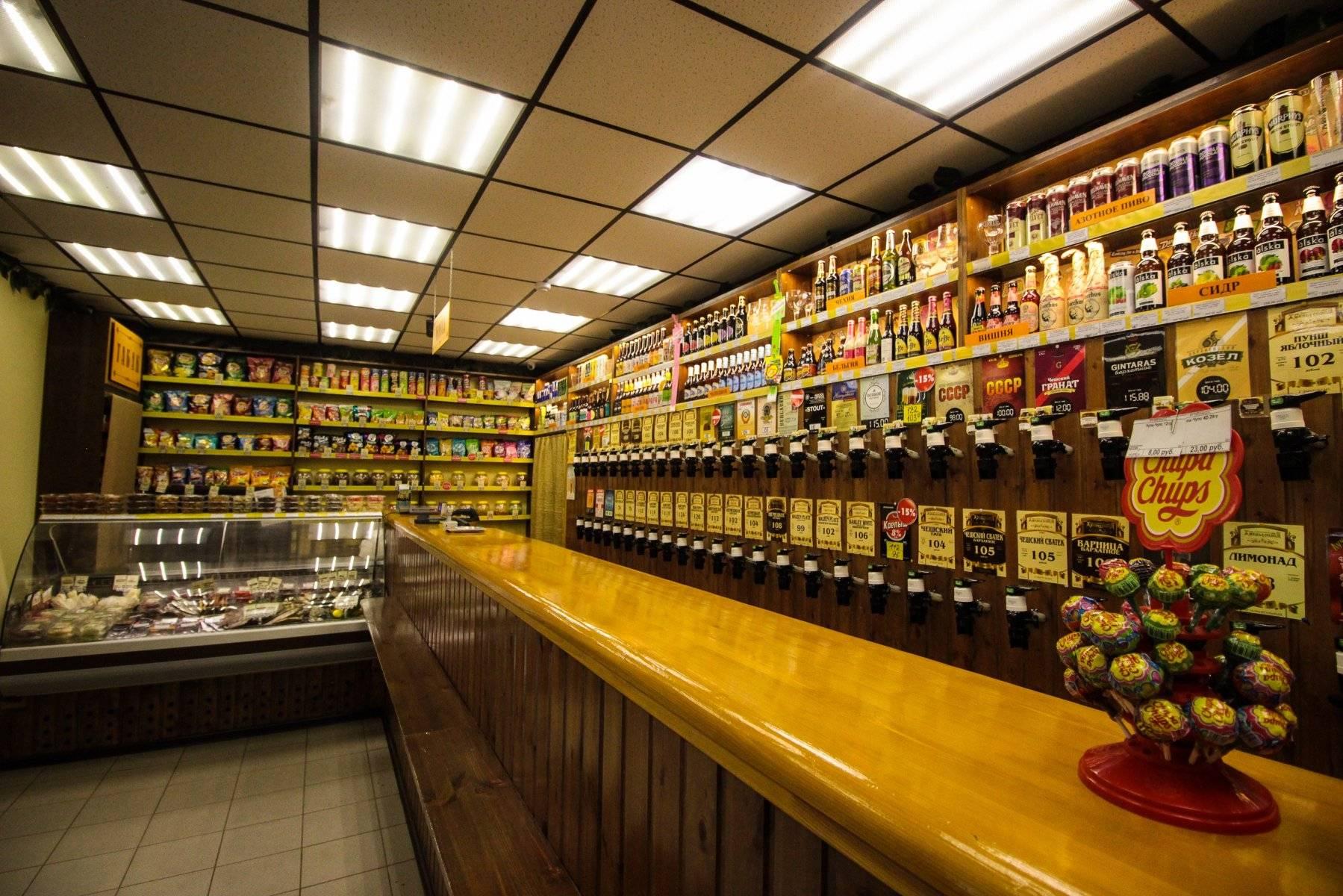 Стоит ли покупать готовый бизнес в чехии?