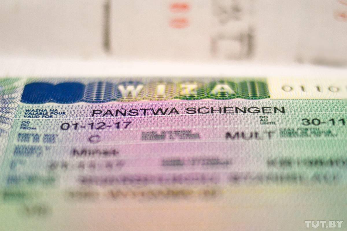 Виза в польшу 2021 — документы, анкета, сколько стоит   polsha.by