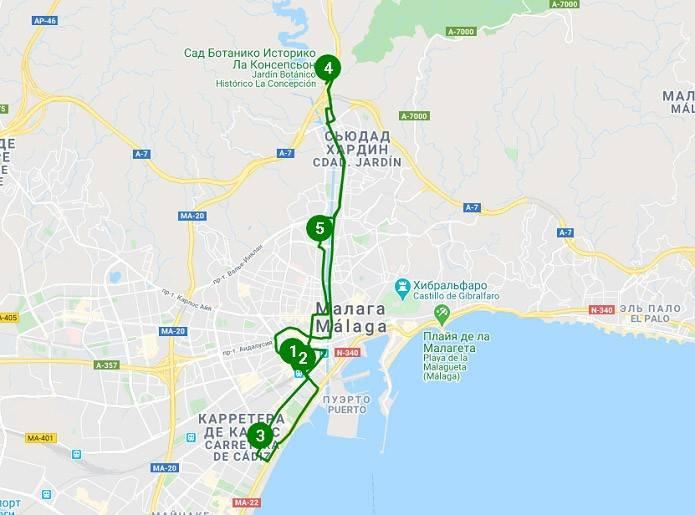 Авиабилеты лиссабон — малага