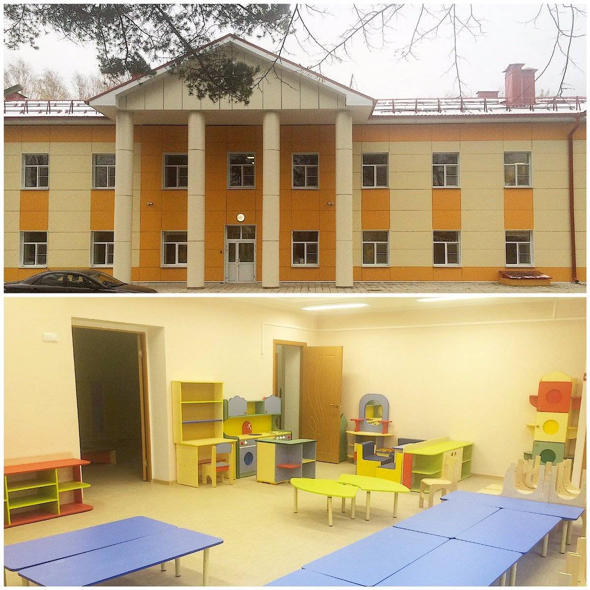 Дошкольные воспитательные учреждения в германии