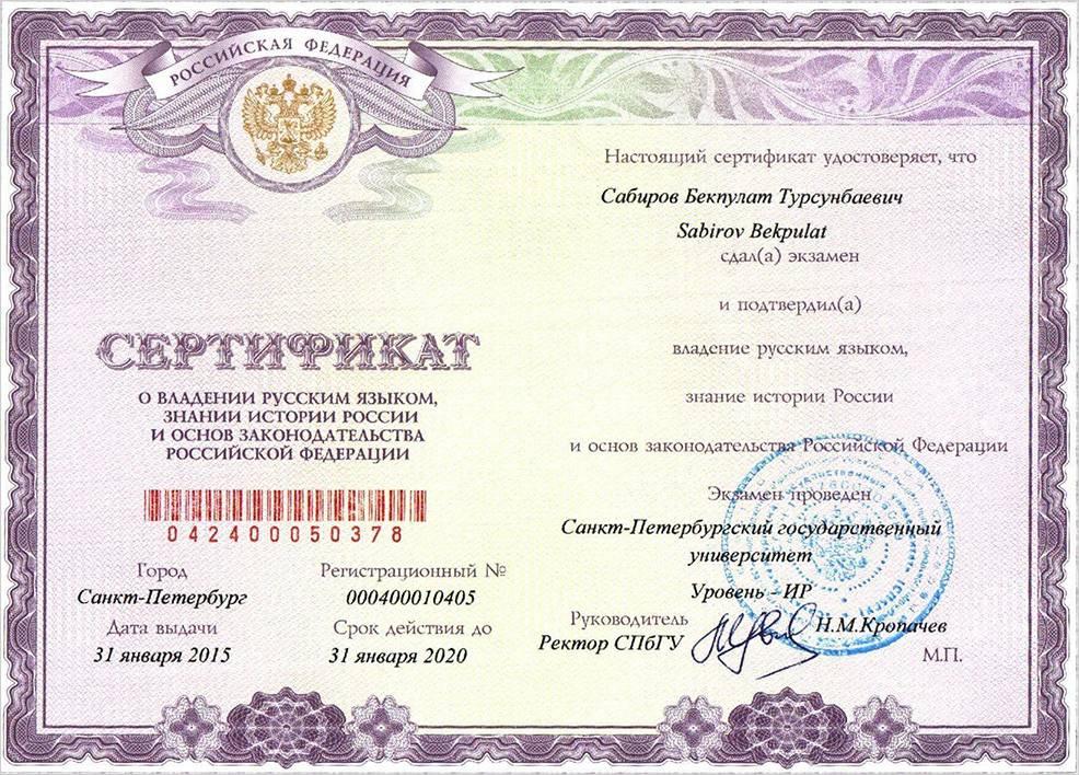 Как получить гражданство германии для граждан россии, украины, стран евросоюза: 7 способов законного получения гражданства, условия, стоимость, порядок оформления