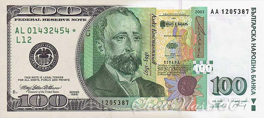 Какая валюта в болгарии?