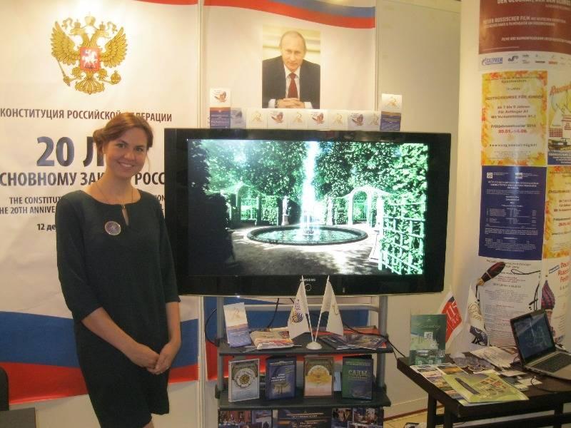 Консолидация русскоязычных жителей германии: достигнутое и перспективы