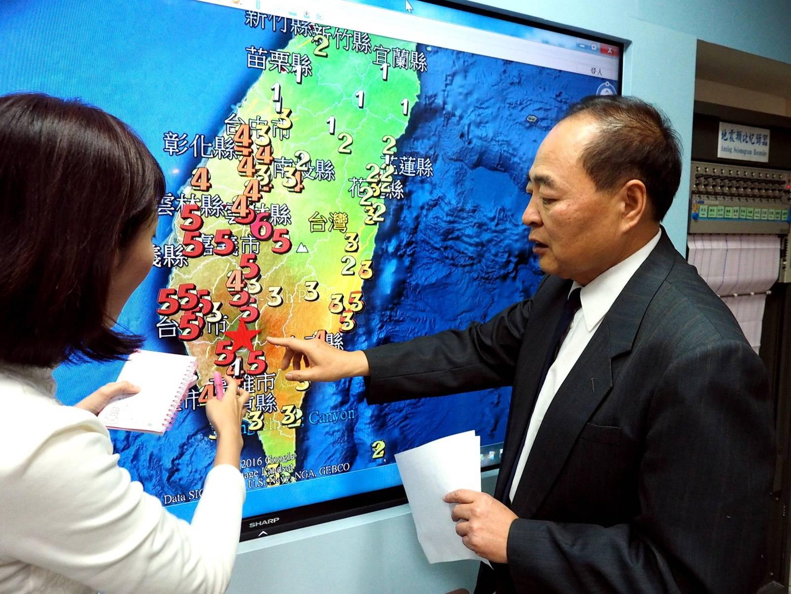 Особенности тайваньского языка: исторический экскурс и распространение русского языка на тайване
