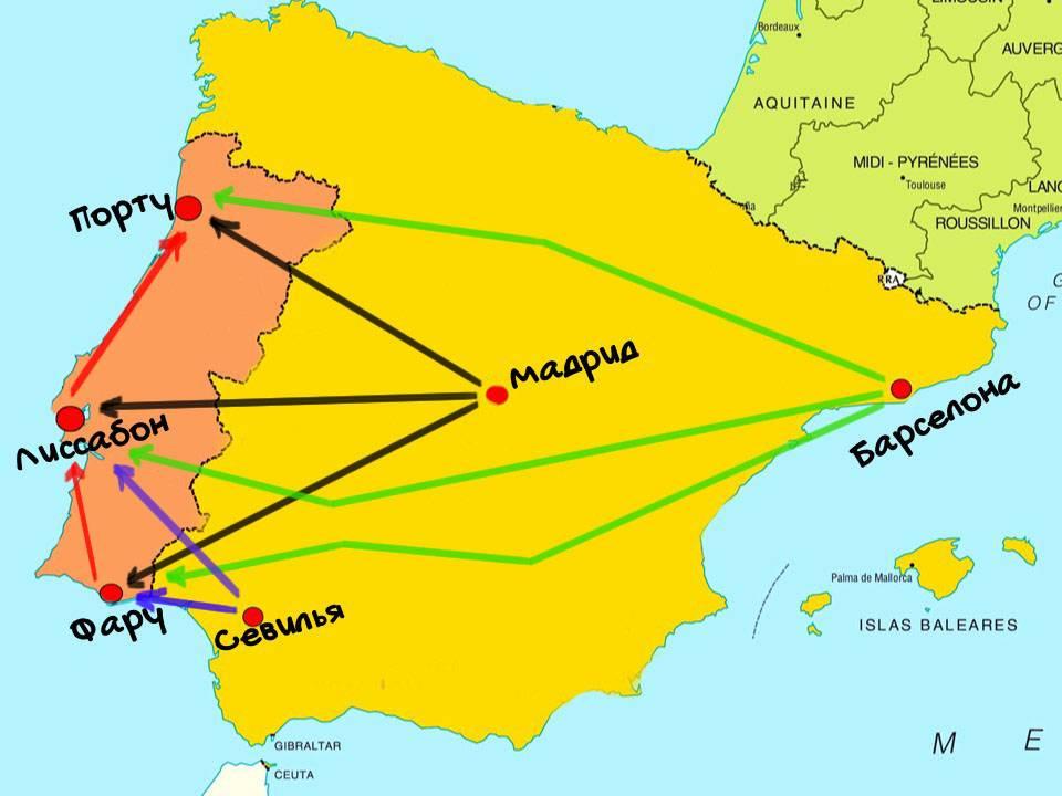 Мадрид — лиссабон авиабилеты от 2476 рублей, цена билета мадрид лиссабон и расписание самолетов