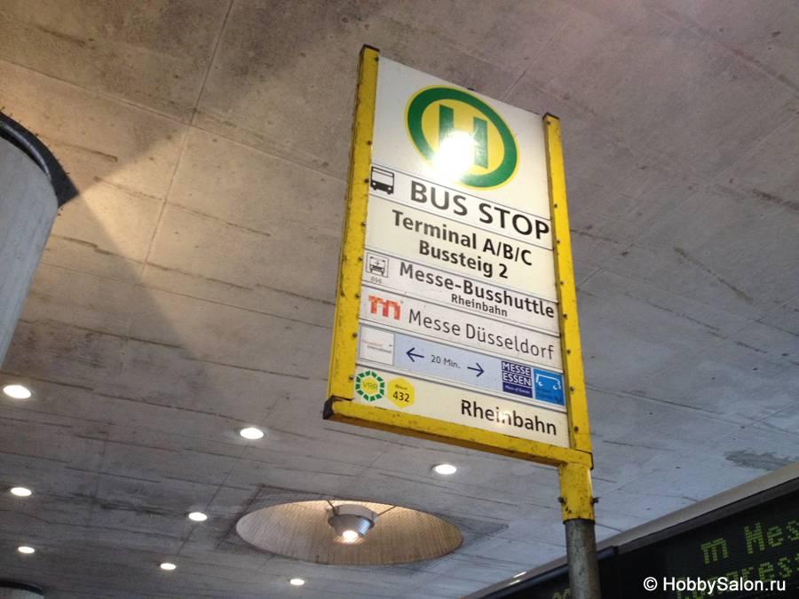Как добраться в дюссельдорф из омска: лучший способ