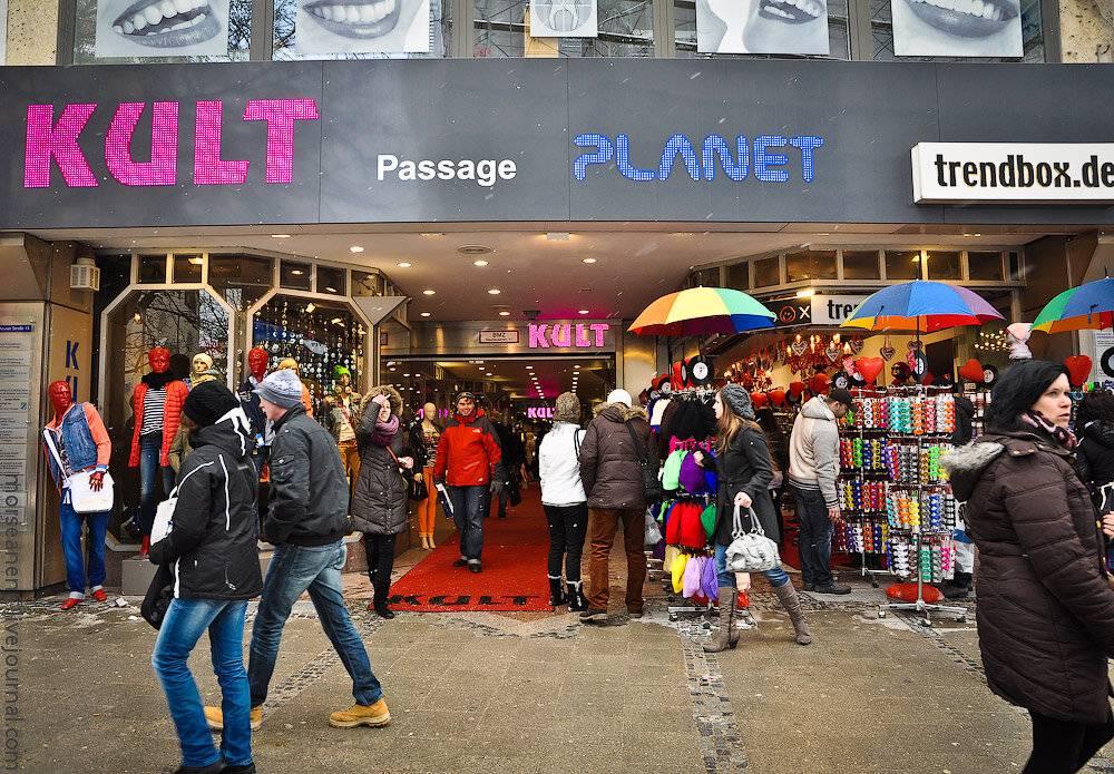В мюнхен за покупками - ваш личный путеводитель по городам европы