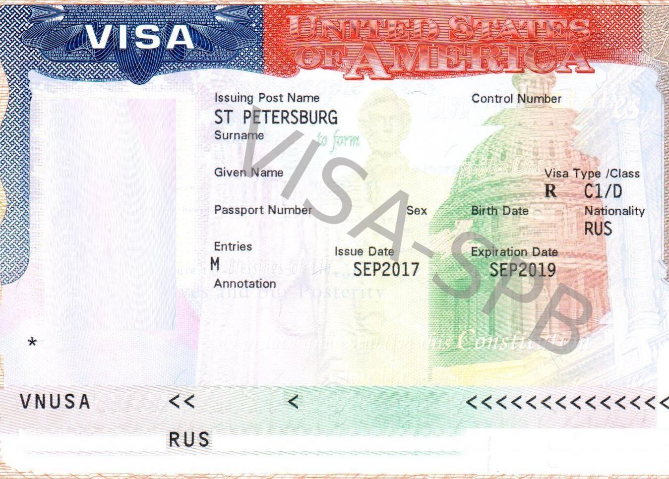 Обращение за визой в сша |  консульские сборы  - россия (русский)