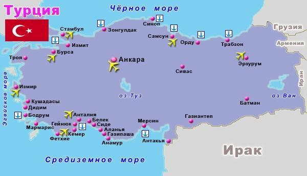 Аэропорты мармариса в турции: расстояние от бодрума, трансфер по прилету, какой аэропорт рядом и названия ближайших аэродромов